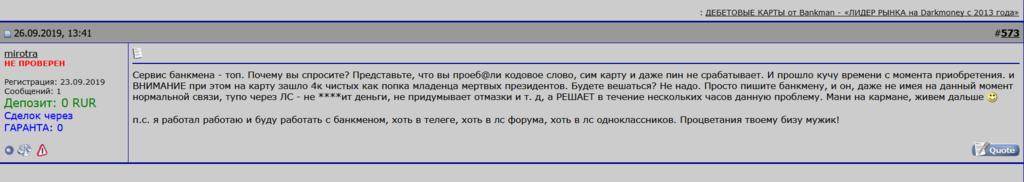 Яндекс деньги обмен беларуси идентификация