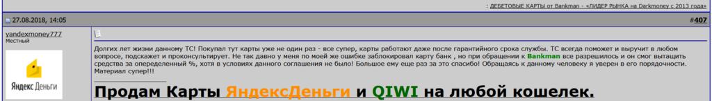 Обмен qiwi кошелёк как работает