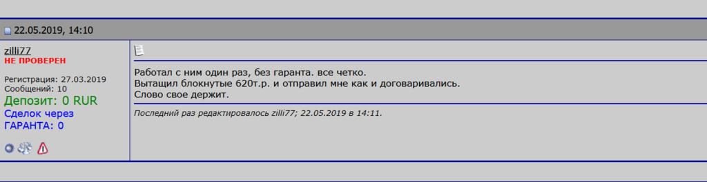 Обмен файлов через yandex по wi fi между ноутбуками
