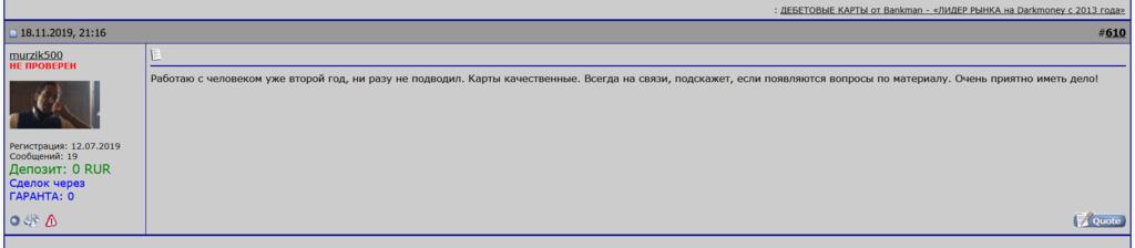 Курс обмена валют yandex на сегодня красноярск
