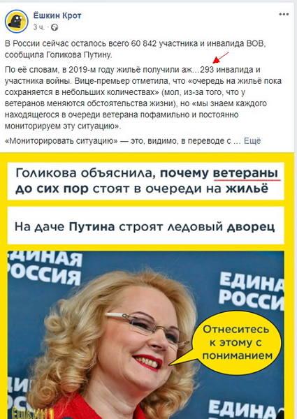 http://images.vfl.ru/ii/1576088902/960fcf35/28879038.jpg