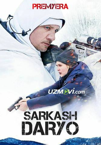 Sarkash daryo Premyera