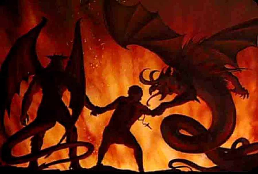 ცეცხლის გეჰენა