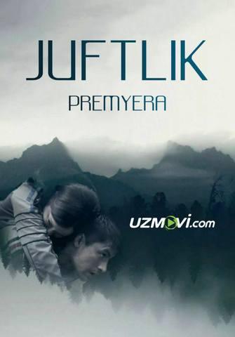Juftlik Premyera