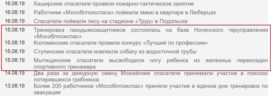 http://images.vfl.ru/ii/1576311625/ec796e17/28904585.jpg
