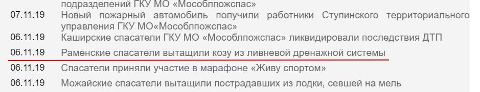 http://images.vfl.ru/ii/1576311907/e62b2976/28904618.jpg