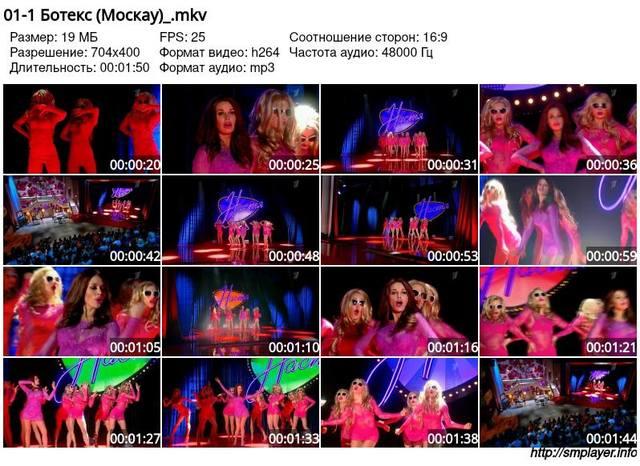 http://images.vfl.ru/ii/1576323112/31baecf2/28906583_m.jpg