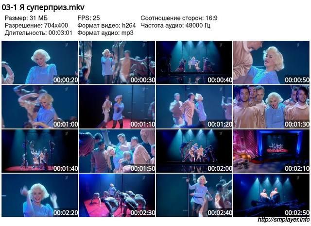 http://images.vfl.ru/ii/1576323596/7db73ce1/28906656_m.jpg