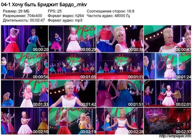 http://images.vfl.ru/ii/1576323795/98df73ff/28906695_m.jpg