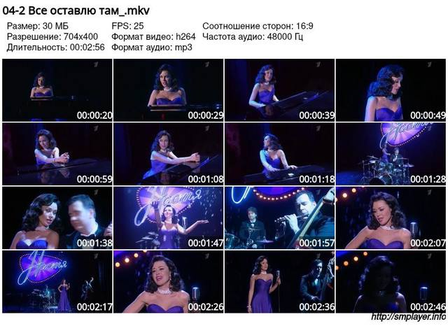 http://images.vfl.ru/ii/1576323876/14003f55/28906719_m.jpg