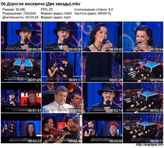 http://images.vfl.ru/ii/1576331085/b436d832/28907919_m.jpg