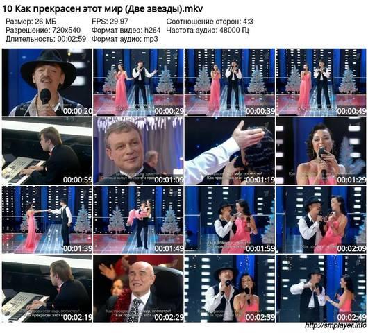 http://images.vfl.ru/ii/1576331615/a5b3f248/28908018_m.jpg