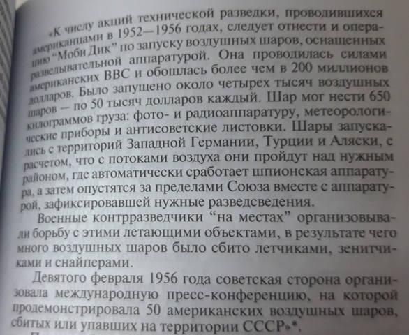 http://images.vfl.ru/ii/1576410374/cc28930e/28915704_m.jpg