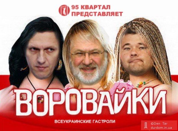 http://images.vfl.ru/ii/1576426966/e5e8b15c/28918699.jpg