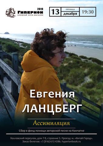http://images.vfl.ru/ii/1576429965/4873b8fc/28919333_m.jpg