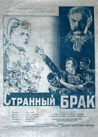 http://images.vfl.ru/ii/1576436118/b92b31e7/28920582_s.jpg