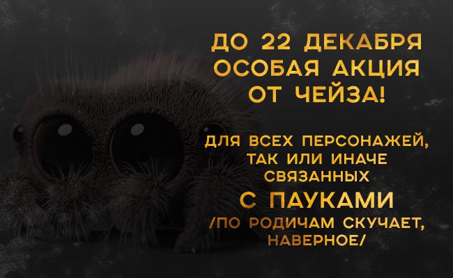 http://images.vfl.ru/ii/1576443210/6a8b2056/28921569.png