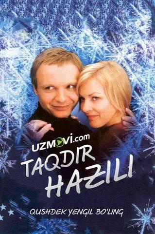 Taqdir hazili: Qushdek yengil bo'ling