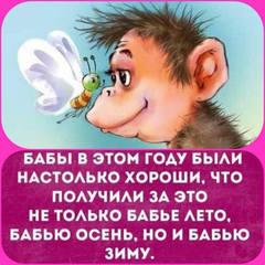 http://images.vfl.ru/ii/1576507161/3a12a5e0/28929211.jpg