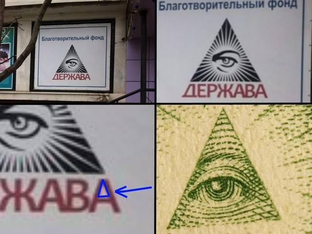 http://images.vfl.ru/ii/1576509953/bd2739b8/28929673_m.jpg