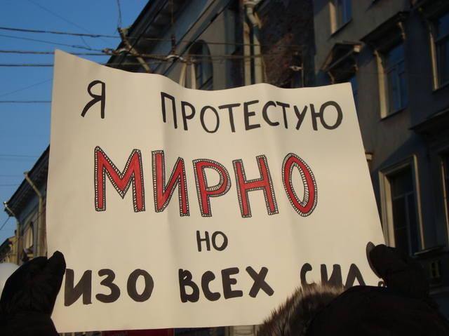 http://images.vfl.ru/ii/1576665764/0961ef09/28948910_m.jpg