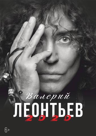 http://images.vfl.ru/ii/1576850237/d8024243/28973125_m.jpg