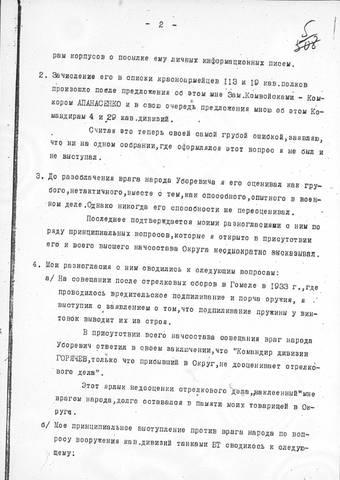 http://images.vfl.ru/ii/1576931541/6bc5e0a1/28981818_m.jpg