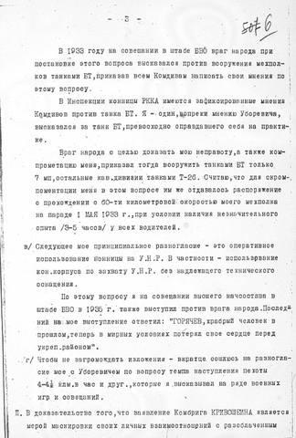 http://images.vfl.ru/ii/1576931581/967d9211/28981823_m.jpg
