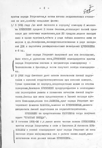 http://images.vfl.ru/ii/1576931619/36ee1d40/28981826_m.jpg