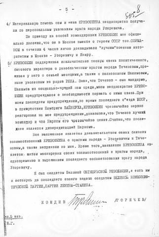 http://images.vfl.ru/ii/1576931657/52947f44/28981830_m.jpg