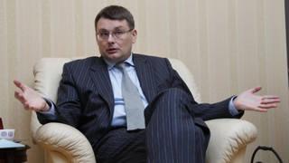 http://images.vfl.ru/ii/1576943240/9387ba37/28983730.jpg