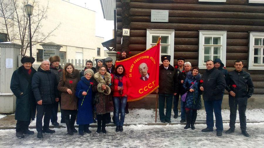 Вологда в день юбилея Сталина