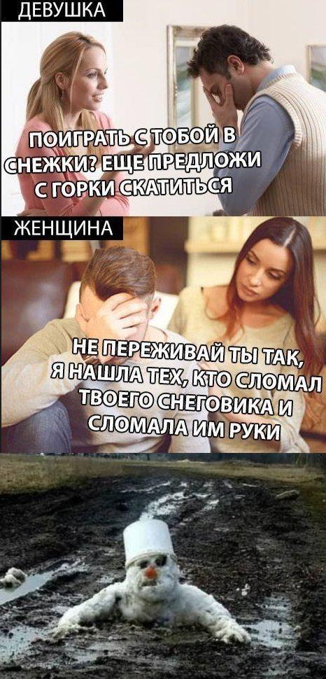 http://images.vfl.ru/ii/1576957809/38ac45dc/28985795.jpg