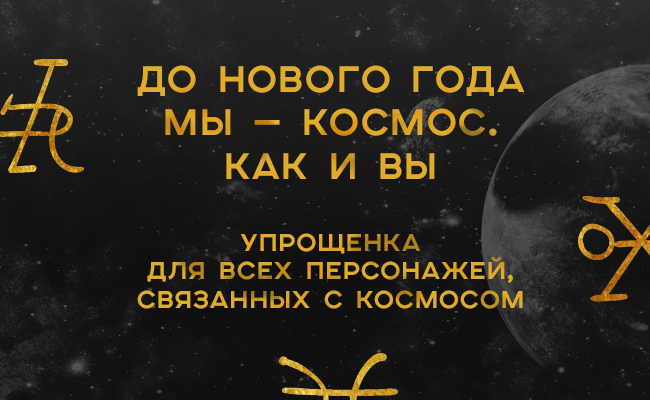 http://images.vfl.ru/ii/1577133280/4802c266/29005416.png
