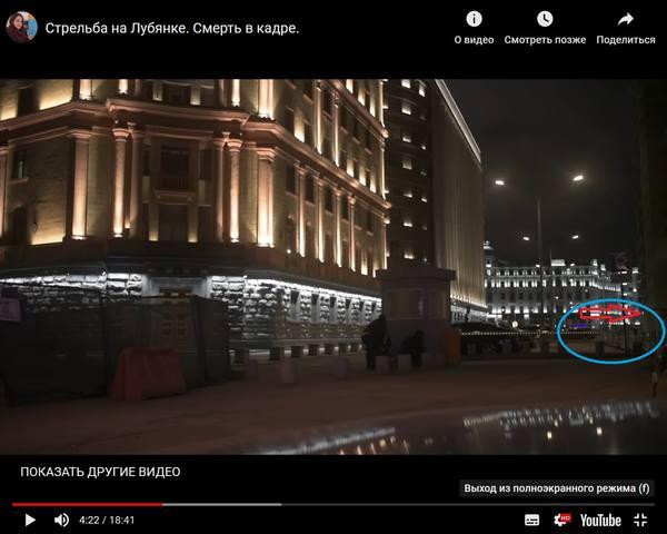 http://images.vfl.ru/ii/1577193364/05028575/29011713_m.jpg