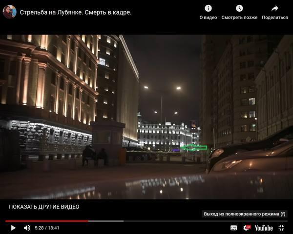 http://images.vfl.ru/ii/1577193365/621923a2/29011714_m.jpg