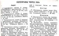 http://images.vfl.ru/ii/1577204607/8017e015/29013683_s.jpg