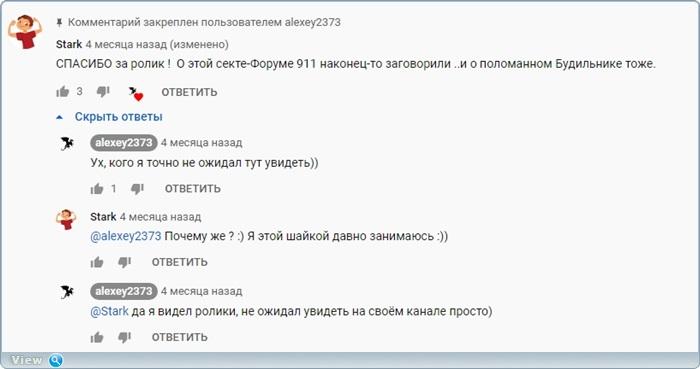 http://images.vfl.ru/ii/1577308688/d4527495/29027041.jpg