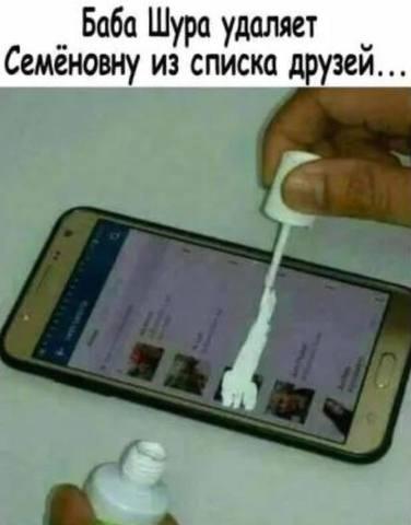 http://images.vfl.ru/ii/1577381450/d30ccf85/29034800_m.jpg