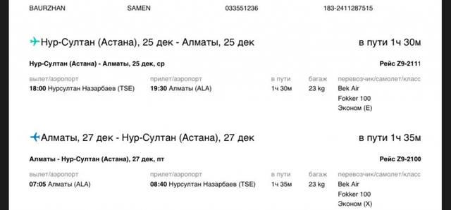 http://images.vfl.ru/ii/1577442083/bcd6495b/29041040_m.jpg