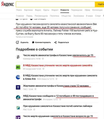 http://images.vfl.ru/ii/1577446081/80795206/29041530_m.jpg