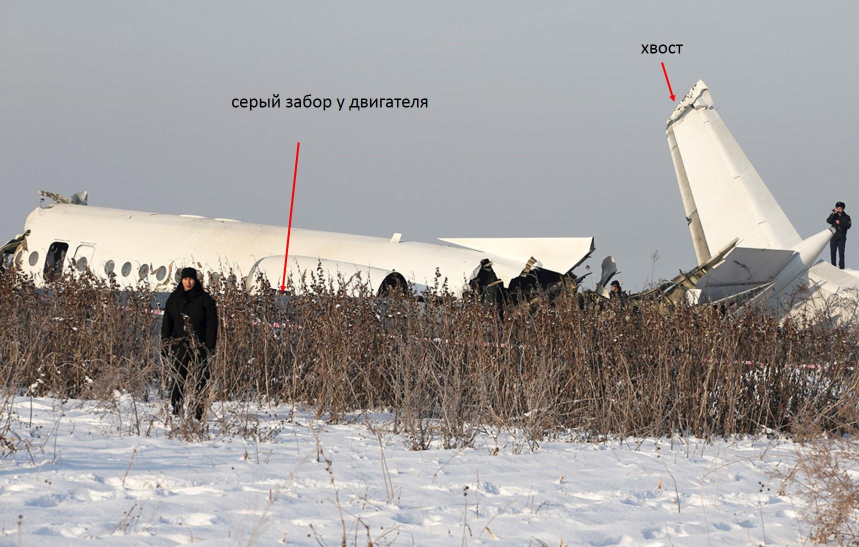 http://images.vfl.ru/ii/1577452773/d2bc1a71/29042531.jpg