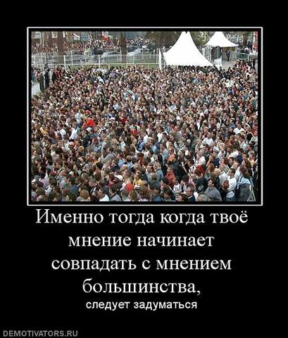 http://images.vfl.ru/ii/1577456368/81ae92a3/29043173_m.jpg
