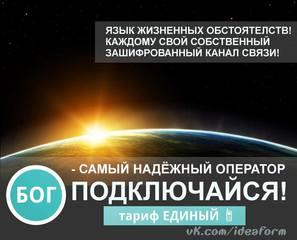 http://images.vfl.ru/ii/1577458533/ec626465/29043354_m.jpg