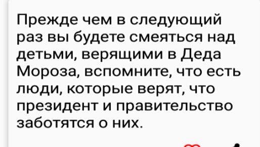 http://images.vfl.ru/ii/1577460213/a7dada11/29043532.jpg
