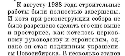 http://images.vfl.ru/ii/1577465519/abbe15b9/29044337_m.jpg