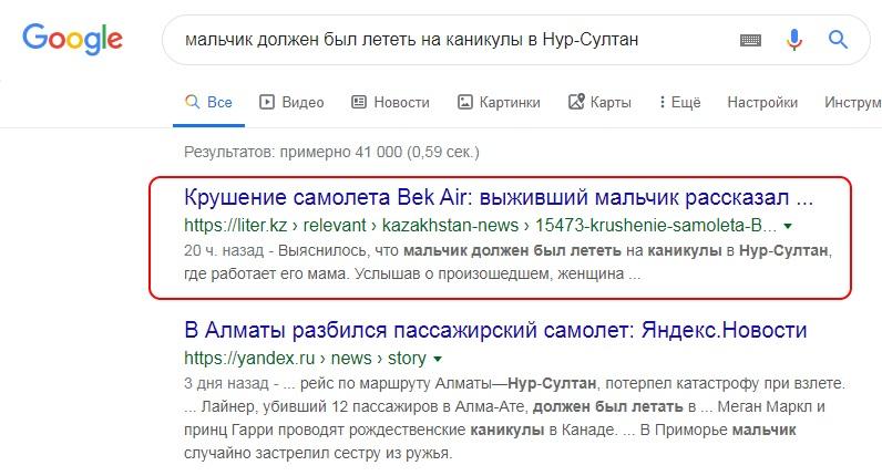 http://images.vfl.ru/ii/1577540492/4a01adef/29051302.jpg