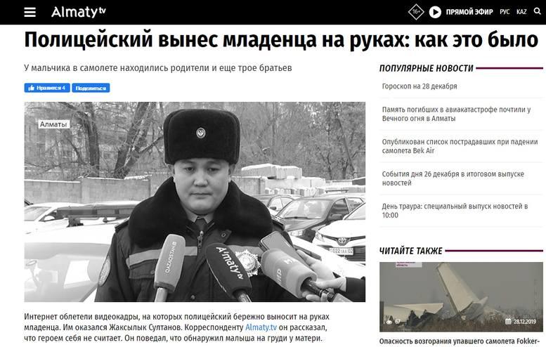 http://images.vfl.ru/ii/1577543867/f65849c0/29051828_m.jpg