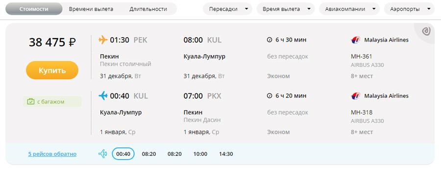 http://images.vfl.ru/ii/1577607818/7eed8bad/29057032.jpg