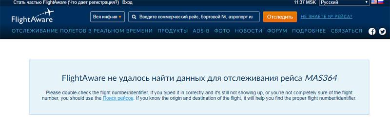 http://images.vfl.ru/ii/1577608806/736929ca/29057176.jpg